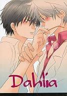 <<銀魂>> Dahlia (坂田銀時×土方十四郎) / KITCHEN M