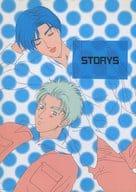<<頭文字D>> STORYS (高橋涼介×高橋啓介) / D→BEANS