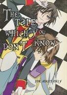<<コードギアス>> The tale which you don't know (枢木スザク×ルルーシュ) / ぬこの日のセレナーデ。