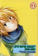 <<ホイッスル>> LOVE SUPER REMIX 2000-2001 (成樹×竜也/藤代×水野) / イージーゴーイング