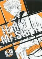 Hallo! Mr. Stupid