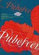 <<アイドル>> Pubepcent Carol (コウイチ×ツヨシ) / DOOPEE
