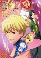 <<Fate>> GOLD RUSH (ライダー、ウェイバー、ギルガメッシュ) / RIX