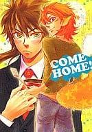 <<戦国BASARA>> COME HOME! (猿飛佐助×真田幸村) / マキビシ