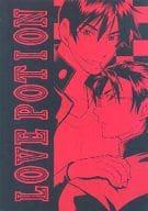 <<九龍妖魔學園紀>> LOVE POTION (葉佩九龍×夷澤凍也) / 絶対純悪イビルEX