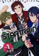 <<アイドルマスターSideM>> STARTRAIN (オールキャラ) / 銀河鉄道