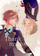 谢谢我的英雄