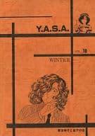 <<オリジナル>> Y.A.S.A (WINTER VOL.10) / 青池保子と息子の会