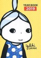 <<オリジナル>> YEAR BOOK 2019 / 高田ゆうき(バリクパパン)