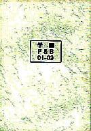 Academy F & B 01-02
