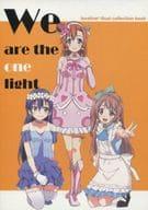 <<ラブライブ!>> We are the one light / ピロシキトウ