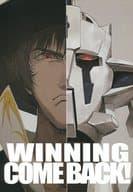 <<その他アニメ・漫画>> WINNING COME BACK! / suzumega