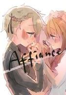 Affiance