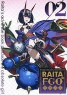 【Booklet separately】 RAITA's FGO graffiti book 02