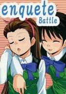 <<アイドルマスター>> enquete Battle / 甘味処