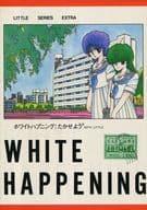 <<オリジナル>> WHITE HAPPENING / LITTLE