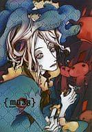 <<オリジナル>> muZz vol.9 / EPO本舗