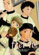 <<おおきく振りかぶって>> feel it! (西浦高校) / エニグマエンジン