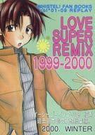 <<ホイッスル>> LOVE SUPER REMIX 1999-2000 / イージーゴーイング