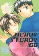 <<ホイッスル>> READY STEADY GO (藤代誠二、水野竜也、渋沢克朗) / イージーゴーイング
