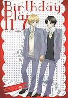 <<おおきく振りかぶって>> Birthday Plan 11.7 (仲沢利央×高瀬準太) / G超
