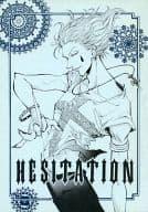 <<ハンター×ハンター>> HESITATION / キャラメルミント
