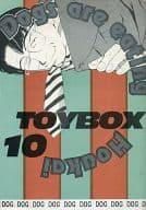 <<その他アニメ・漫画>> TOY BOX 10 / M空間