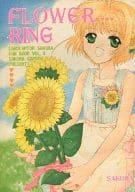 <<カードキャプターさくら>> FLOWER RING (木之本桜) / 桜 GARDEN with CHISUIEN(地水炎)
