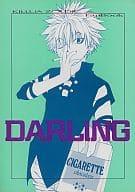 <<ハンター×ハンター>> DARLING (キルア、ゴン) / HYS