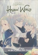 "Blood world Aniolian Anthology ""Hallow, World!"""
