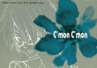 <<ワンピース>> C'mon C'mon (ゾロ×サンジ) / 203