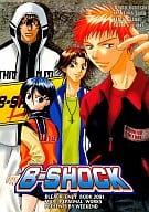 B-SHOCK BLEACH ONLY BOOK 2001