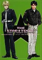 <<銀河英雄伝説>> THE STAR★TOURS (オールキャラ) / B.B.パラダイス/フェザーンBANDAI