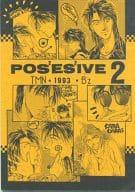 <<邦楽>> POS2ES2IVE2 (コムロ、ウツノミヤ、キネ、マツモト、イナバ) / I・CAN・BE