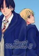 <<ハリーポッター>> Sweet Memories 3 (シリウス、リーマス、ジェームズ) / White Diamond