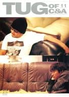 TUG OF C&A vol.192 2004年11月号