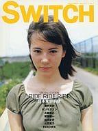 SWITCH 1999/9 Vol.17 No.7