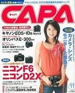 付録付)CAPA キャパ 2004年11月号(別冊付録1点)