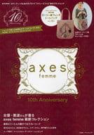 <<生活・暮らし>> 付録付)axes femme 10th Anniversary