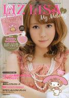 <<生活・暮らし>> LIZ LISA My Melody