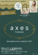 <<生活・暮らし>> 付録付)axes femme Spring & Summer collection 2013