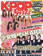 <<趣味・雑学>> 付録付)K★POPgirlsCOMPLETE BOOK