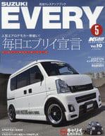 Suzuki Every 5