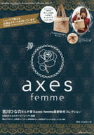 <<生活・暮らし>> 付録付)axes femme autumn/winter collection 2014-15