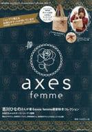 <<生活・暮らし>> 付録付)axes femme autumn/winter collection 2014-15