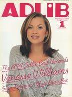 ADLIB 1995/1 アドリブ