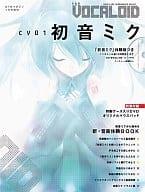 付録付)the VOCALOID CV01初音ミク