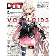 DVD付)DTM MAGAZINE 2012年4月号(DVD-ROM1枚付)
