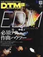 DTM MAGAZINE 2016年1月号