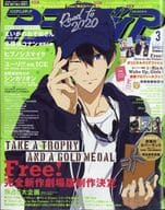 Appendix attached) Animedia March 2019 issue